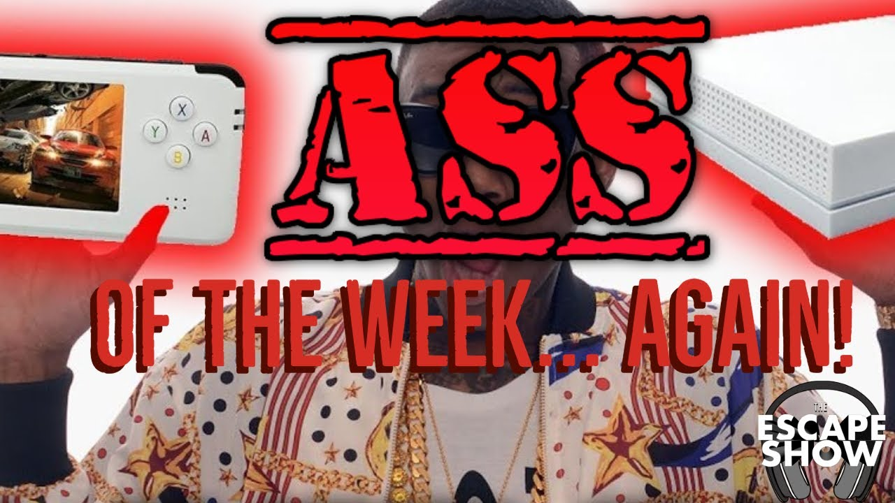 AOTW: Souljaboy (Again) and Inside Out Jeans